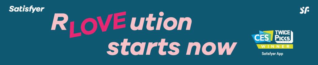 2020-06-02_SAT_Pressemitteilung_Header